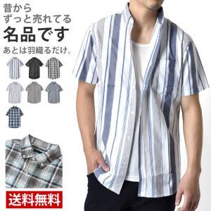 カジュアルシャツ メンズ 半袖 チェック柄 ブロ...の商品画像