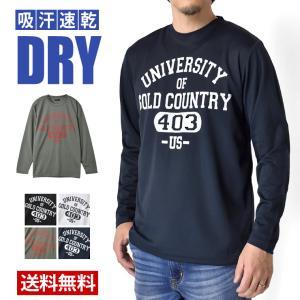 速乾性に優れた機能素材を使用したビッグフロントプリントのメンズ長袖Tシャツ!!吸汗速乾に優れたメッシ...
