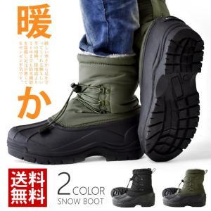 ウインターブーツ スノーブーツ メンズ フリース ブーツ 防水 防寒ブーツ レインブーツ 防水機能 防寒機能  冷え対策 保温グッズ