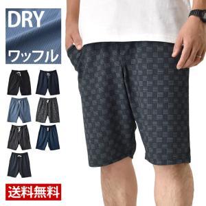 メッシュ鹿の子 総柄 ショートパンツ すててこ ...の商品画像