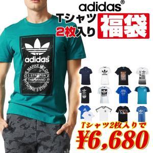 アディダス 福袋 メンズ Tシャツ2点で6680円 アディダス オリジナルス 大きいサイズ