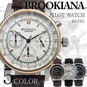 ブルッキアーナ 腕時計 メンズ BROOKIANA ドッグファイター BA2311 クロノグラフ パイロットウォッチ