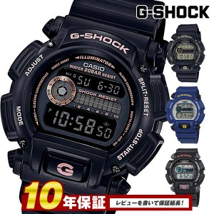 Gショック 腕時計 メンズ ジーショック G-SHOCK ブラック ブルー  DW9052-1V D...