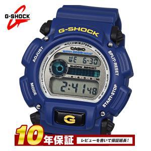 G-SHOCK Gショック ジーショック g-shock gショック DW9052-2V DW9052-1V メンズ レディース 時計 腕時計 黒 青