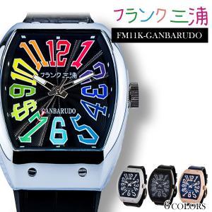 フランク三浦 十一号機 腕時計 メンズ 頑張るどモデル 自社ムーヴメント|aruim
