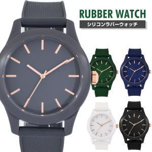 腕時計 ユニセックス シリコンラバーウォッチ クォーツ おしゃれ シンプル 人気 カジュアル