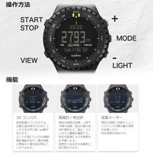 スント SUUNTO 腕時計 メンズ Core All Black コア オールブラック レギュラーブラック ss014279010 aruim 05