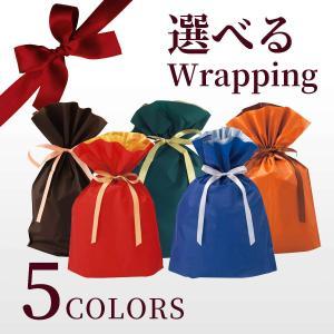 ラッピングサービス 選べる5カラー クリスマス プレゼント 贈り物 ギフト