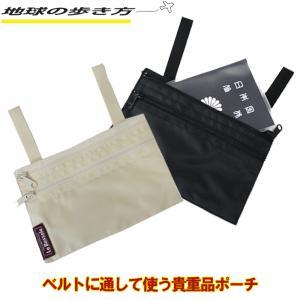 ・製造:日本 ・カラー:ブラック、ベージュ