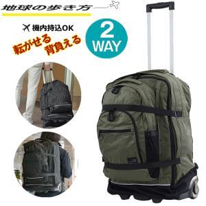 地球の歩き方オリジナル エディターズキャリーJr.III ソフトキャリーバッグ 機内持ち込み対応 2泊 3泊 EC-43JrIII CB-JrIII|arukikata-travel