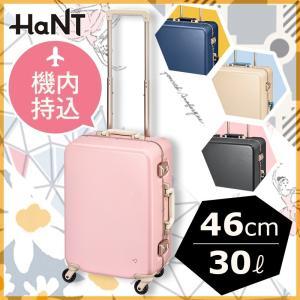 エース HaNT スーツケース 小型 機内持ち込み フレーム キャスターストッパー 1泊-2泊 ラミエンヌ 46cm 05631 arukikata-travel