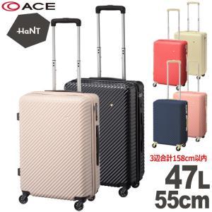 エース ACE スーツケース ハント マイン HaNT mine 55cm 05748|arukikata-travel