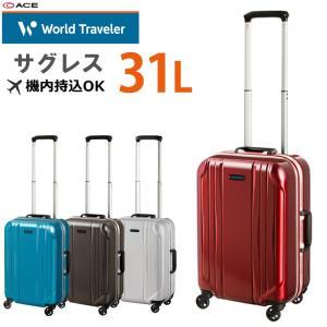 ACE World Traveler エース ワールドトラベラー サグレス 31L 06061 機内持込可能 arukikata-travel