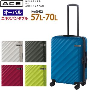 ACE DESIGNED BY ACE IN JAPAN エース オーバル 57L/70L 06422 エキスパンダブル スーツケース|arukikata-travel