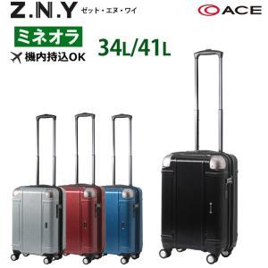 エース Z.N.Y ゼット・エヌ・ワイ 「ミネオラ」 41L 06521 容量拡張 ジッパーキャリー 機内持込可能 スーツケース|arukikata-travel