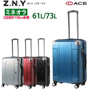 エース Z.N.Y ゼット・エヌ・ワイ  ミネオラ 73L 06523 容量拡張 ジッパーキャリー スーツケース|arukikata-travel
