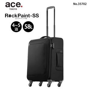 ソフトキャリーケース キャリーバッグ 小型 Sサイズ  軽量 ファスナー 3泊 4泊 エース ロックペイント SS 55cm 58L 35702|arukikata-travel