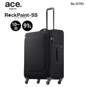 エース スーツケース ソフトキャリーバッグ 大型 Lサイズ 長期 ロックペイント SS 63cm 91L 35703|arukikata-travel