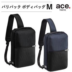 ace. エース バリパック ボディバッグ Mサイズ 7L 防犯対策 トラベルバッグ 11インチタブレット対応 スリングバッグ ワンショルダー arukikata-travel