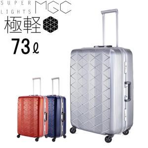 サンコー スーツケース Mサイズ 中型 軽量 5泊-7泊 フレーム スーパーライト MGC 63cm MGC1-63|arukikata-travel