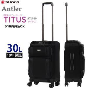 サンコー アントラー タイタス ソフトキャリー 50cm 30L ATIS-50 SUNCO ANTLER TITUS|arukikata-travel