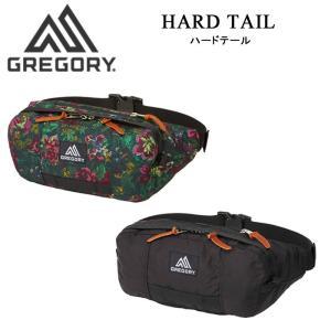 GREGORY HARDTAIL グレゴリー ハードテール ヒップバッグ ウエストバッグ ウエストポーチ|arukikata-travel