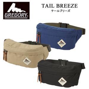 グレゴリー テールブリーズ  GREGORY Tail Breeze|arukikata-travel