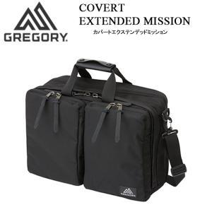 グレゴリー カバート エクステンデッド ミッション arukikata-travel