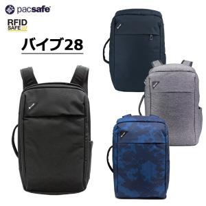 パックセーフ バイブ28 (Pacsafe Vibe28) ブラック ネイビー 840デニールコーデュラナイロン arukikata-travel