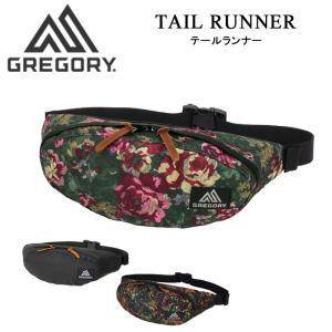 グレゴリー ボディバッグ テールランナー(GREGORY Tailrunner)|arukikata-travel