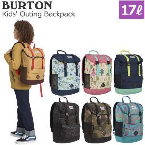 BURTON バートン Kids' Outing Backpack キッズアウティング 2134710 子ども用 リュック バックパック arukikata-travel