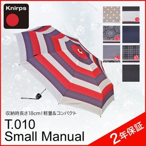 クニルプス T010 Small Manual 折りたたみ傘 KNT010|arukikata-travel