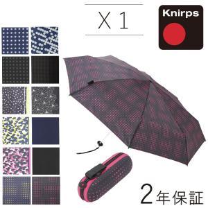 クニルプス X1 折りたたみ傘 KNXL811