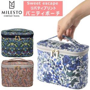 ミレスト ポーチ Sweet escape リバティープリント バニティポーチ MLS671|arukikata-travel