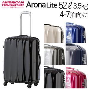 サムソナイト アメリカンツーリスター スーツケース M  ハード ファスナー 軽量 4-7泊 アローナライト 65cm 52L Samsonite 70R*005|arukikata-travel