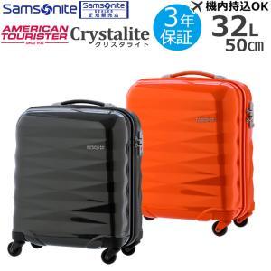 サムソナイト アメリカンツーリスター スーツケース 機内持ち込み 軽量 小型 Sサイズ ファスナー 保証 1泊 2泊 クリスタライト 50cm R87*001|arukikata-travel