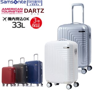 サムソナイト アメリカンツーリスター スーツケース 機内持ち込み 軽量 小型 Sサイズ 1泊 2泊 ファスナー 保証 ダーツ 55cm 33L AN4*001|arukikata-travel