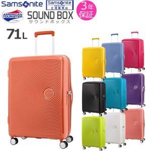 サムソナイト アメリカンツーリスター スーツケース 中型 Mサイズ 拡張 サウンドボックス 67cm エキスパンダブル 32G*002|arukikata-travel