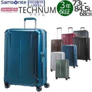 アメリカンツーリスター スーツケース テクナム 68cm エキスパンダブル 37G*002|arukikata-travel