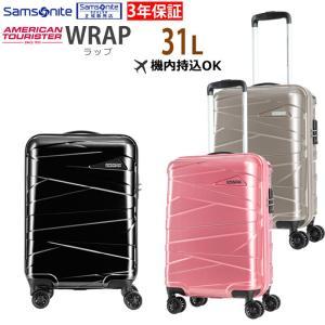 AMERICAN TOURISTER WRAP Spinner 55 ラップ  31L 機内持込み可能 DX2*001 arukikata-travel