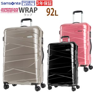 AMERICAN TOURISTER WRAP Spinner 78 ラップ  92L 機内持込 DX2*003|arukikata-travel