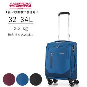 アメリカンツーリスター American Tourister ソフトキャリー KIRBY Spinner 54 EXP カービー  Sサイズ 機内持込 GL8*001|arukikata-travel
