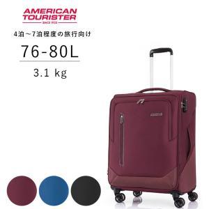 アメリカンツーリスター American Tourister ソフトキャリー KIRBY Spinner 66 EXP カービー Mサイズ GL8*002|arukikata-travel