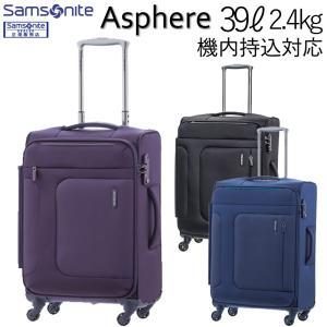 サムソナイト ソフトキャリーバッグ 機内持ち込み 軽量 小型 Sサイズ 拡張 アスフィア 4輪 55cm 72R*001 arukikata-travel