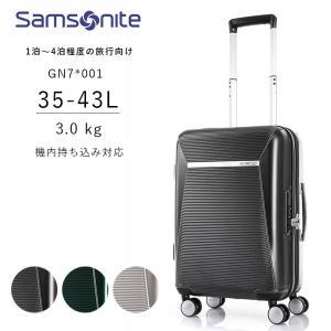 サムソナイト スーツケース ENWRAP エンラップ スピナー55 GN7*001 35-43L USB充電ポート 機内持ち込み対応 エキスパンダブル arukikata-travel