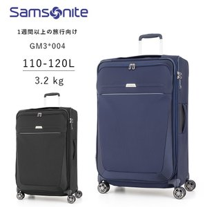 サムソナイト ソフトキャリー ビーライト4/B-Lite4 スピナー78 GM3*004 110-120L エキスパンダブル TSAロック|arukikata-travel