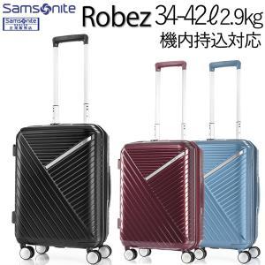 サムソナイト スーツケース Robez Spinner 55 EXP ロべス 34-42L 機内持込み GV4*001 arukikata-travel