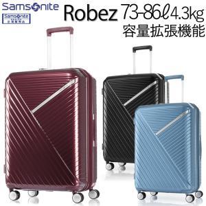 サムソナイト スーツケース Robez Spinner 68 EXP ロべス 73-86L GV4*002 エキスパンダブル|arukikata-travel