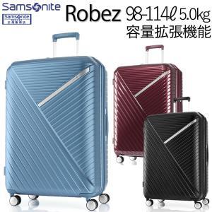サムソナイト スーツケース Robez Spinner 75 EXP ロべス 98-114L GV4*003 エキスパンダブル arukikata-travel