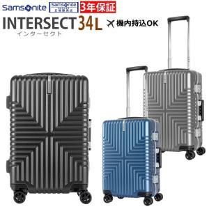Samsonite サムソナイト Intersect Spinner 55 インターセクト  機内持込み可能サイズ GV5*001 スピナー55 arukikata-travel